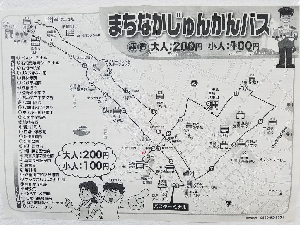 石垣島のおすすめ観光スポット~市街地編 その2 寺社仏閣~