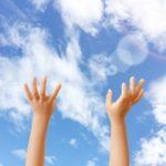 人生のミッションとビジョンを見つける、究極の5つの質問